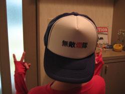 地酒焼酎 岩井寿商店 稲妻ライダー!へGO!