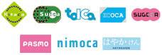 【Kitaca】キタカ【Suica】スイカ【TOICA】トイカ【ICOCA】イコカ【SUGOCA】スゴカ【PASMO】パスモ【nimoca】ニモカ【はやかけん】
