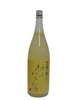 画像1: 尾瀬の雪どけ 柚子れもん酒 1.8L