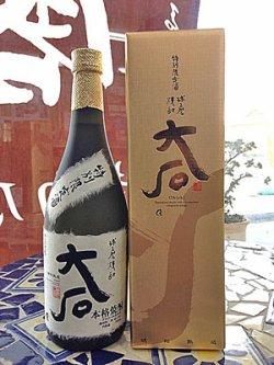 画像2: 25°大石 特別限定酒 720ml