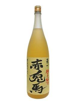 画像1: 赤兎馬 柚子梅酒 1.8L