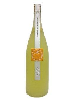画像1: 鶴梅 柚子 1.8L