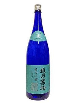 画像1: 越乃寒梅 灑 純米吟醸 1.8L