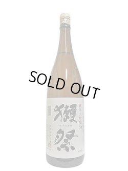 画像1: 獺祭 純米大吟醸50 1.8L
