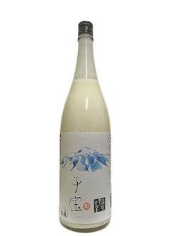 画像1: 楯野川 子宝リキュール 鳥海山麓ヨーグルト 1.8L