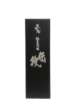 画像2: 奥播磨 純米大吟醸 伝授 生 720ml