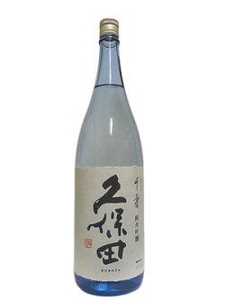 画像1: 久保田 千寿 純米吟醸 1.8L