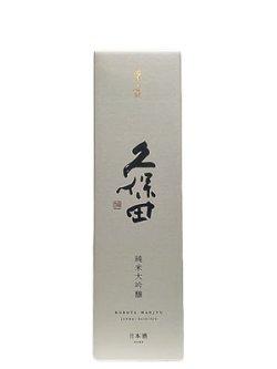 画像2: 久保田 萬寿 純米大吟醸 720ml