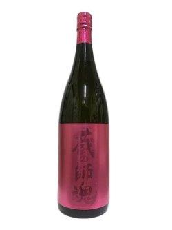 画像1: 25°蔵の師魂 The Pink 1.8L