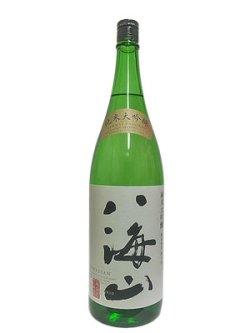 画像1: 八海山 純米大吟醸 1.8L