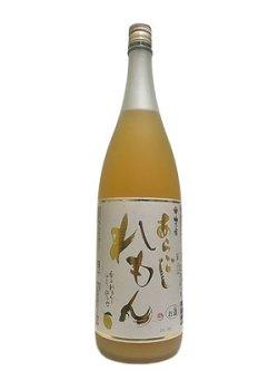 画像1: 梅乃宿 あらごしれもん酒 1.8L