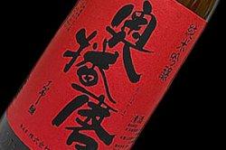 画像1: 奥播磨 純米吟醸 芳醇辛口 赤ラベル 720ml