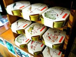 竹中缶詰販売店